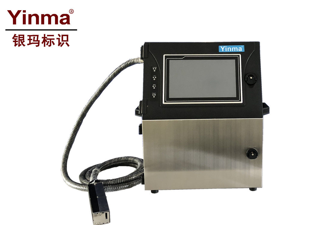 Inkjet Date Code Printer 1 - 8mm Height 25 Dot Matrix Micro Character Machine For 3C Products