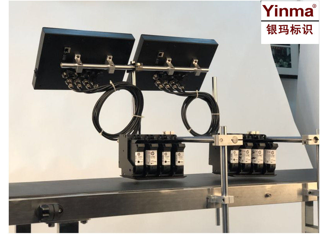 Professional Inkjet Printer For Packaging YM-H198-8 8 Printheads 1-100mm Printing Height